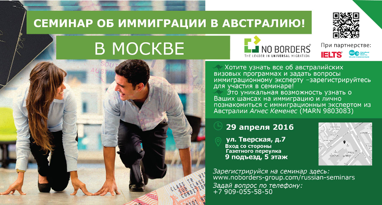 BKC-IH Moscow IELTS Centre